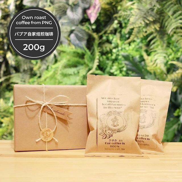 パプアニューギニア自家焙煎コーヒー 200g(100gx2個入り)