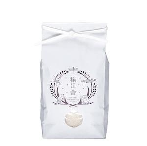 銀のすずめ白米 2kg【 カグラモチ(もち米)】有機肥料90%・殺虫剤不使用