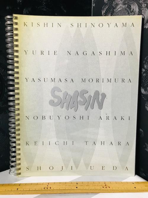 1997年 SHASHIN展 時代を創る6つの個性 篠山紀信 アラーキー 植田正治他