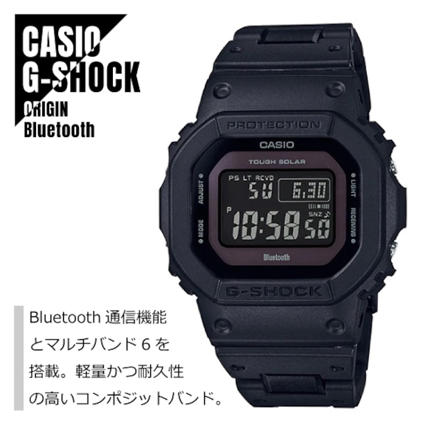 【即納】CASIO カシオ G-SHOCK G-ショック Bluetooth搭載 電波ソーラー GW-B5600BC-1B ブラック メンズ 腕時計