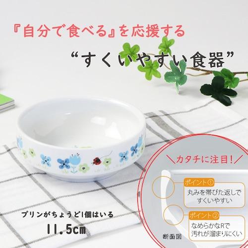 11.5cm すくいやすい小鉢 強化磁器 ブルーメ ブルー【1712-1330】