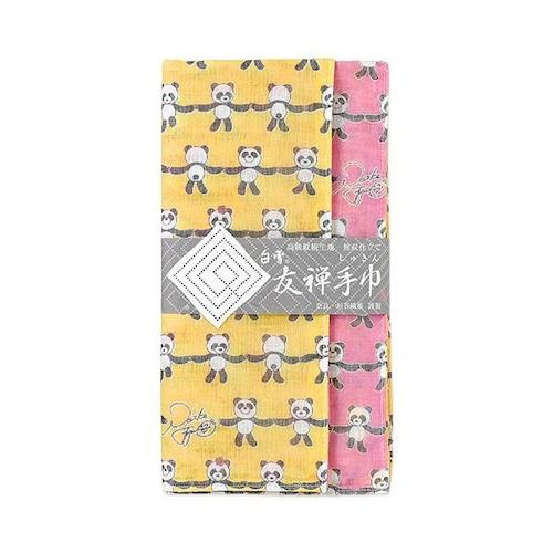 白雪 友禅手巾 ≪ハッピー★ぱんだ≫ /リバーシブルタイプ!イエロー+ピンク