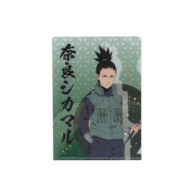 NARUTO A6クリアファイル(シカマル) 【ニジゲンノモリ限定商品】