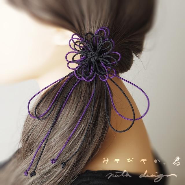 ヘアゴム「みやびやか、君」(黒×紫)