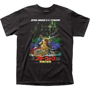 Tシャツ スター・ウォーズ 帝国の逆襲 日本版ポスター