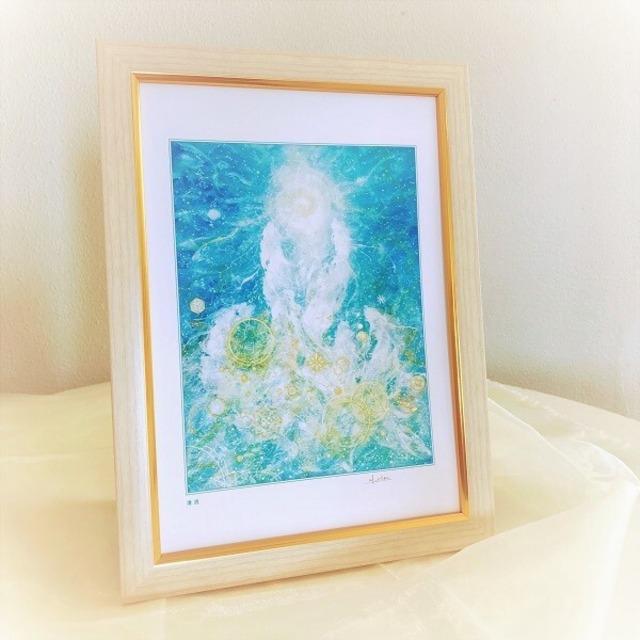 『清流』【龍神の絵】A4サイズ 額入 ヒーリングアート 風水画