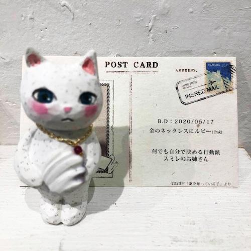 橋本京子 Rosy~ロージィ~
