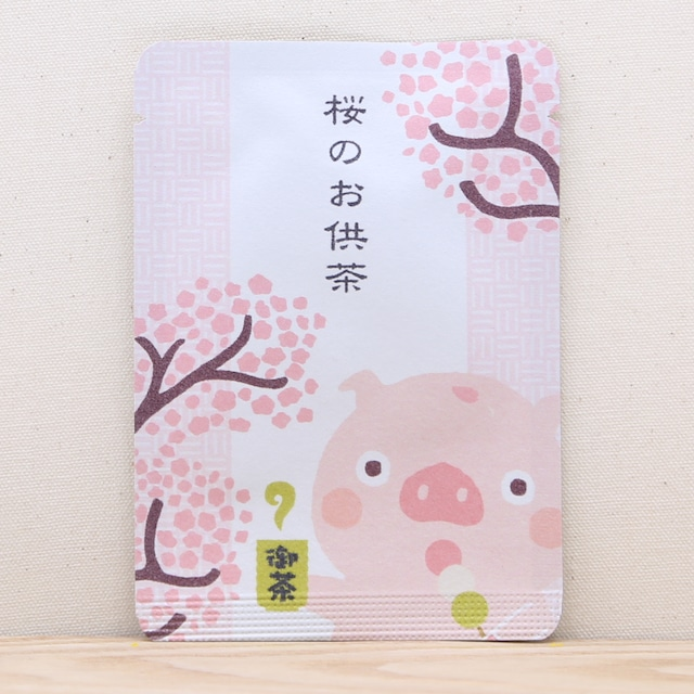 桜のお供茶 ごあいさつ茶