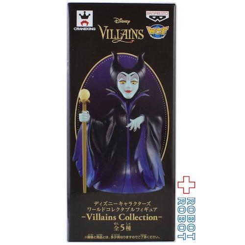 ディズニー ワールドコレクタブルフィギュア Villains Collection マレフィセント