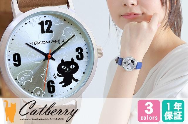 ネコマンジュウ たくさん腕時計