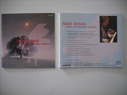 【CD】RICHIE BEIRACH / THEMES AND IMPROMPTU VARIATIONS