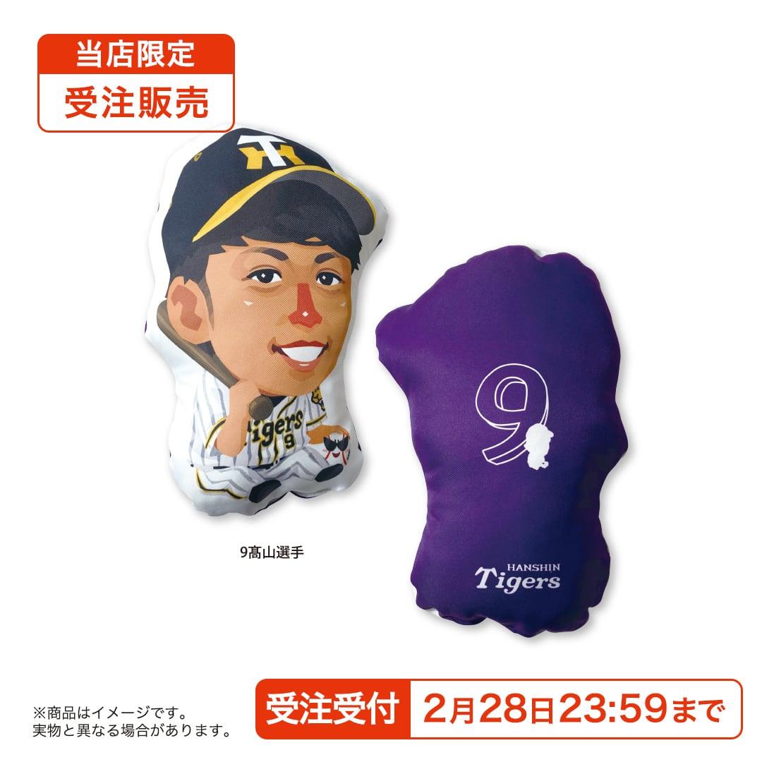 【受注販売】21阪神タイガース×マッカノーズ ダイカットクッション【当店限定】