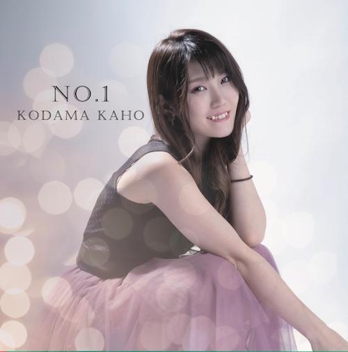 2ndシングル「No.1」