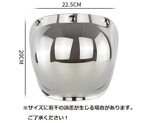 バイク ヘルメット ジェットヘルメット シールド 【バブルシールド + フリップアップセット】 3点ボタン式 激安特価【シルバー】