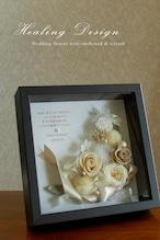 サンクスボード  フラワーボックス(ホワイトローズ&ブラウンBOX)メッセージ入 贈呈品