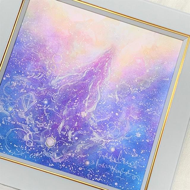 龍神 パステルアート 原画 『宇宙(そら)へ』 龍神様が導くあなたのヒカリ