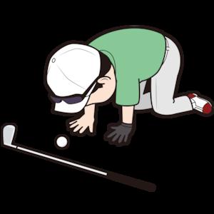 挫折する男性ゴルファー