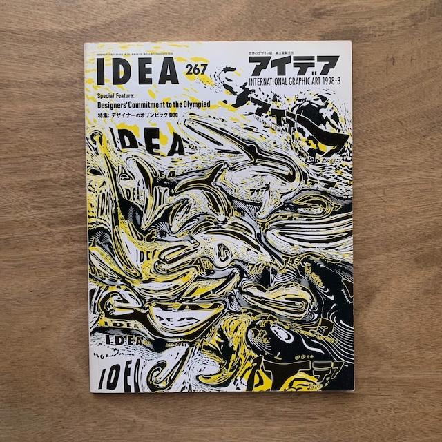 IDEA アイデア267 / 特集:デザイナーのオリンピック参加