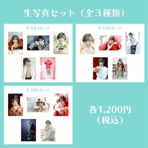 笹森裕貴 生写真セット 2021年カレンダー
