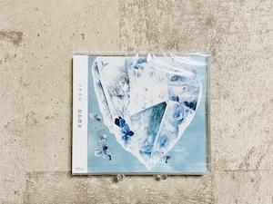 ノウルシ / 結晶標本