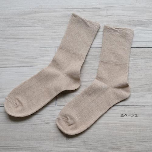 足が覚えてくれている気持ちがいいくつ下 normal 約22-24cm【男女兼用】の商品画像7
