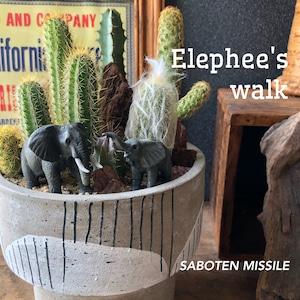 Elephee's Walk ゾウのお散歩