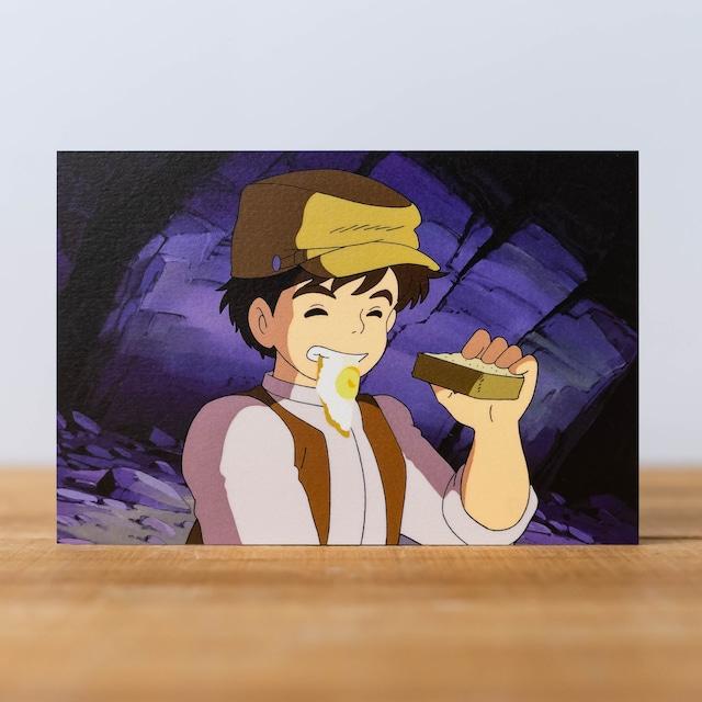 天空の城ラピュタ ポストカード 食べ物シリーズ(3181)