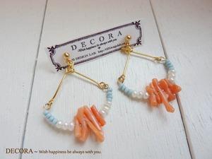 珊瑚の耳飾 / ピアス