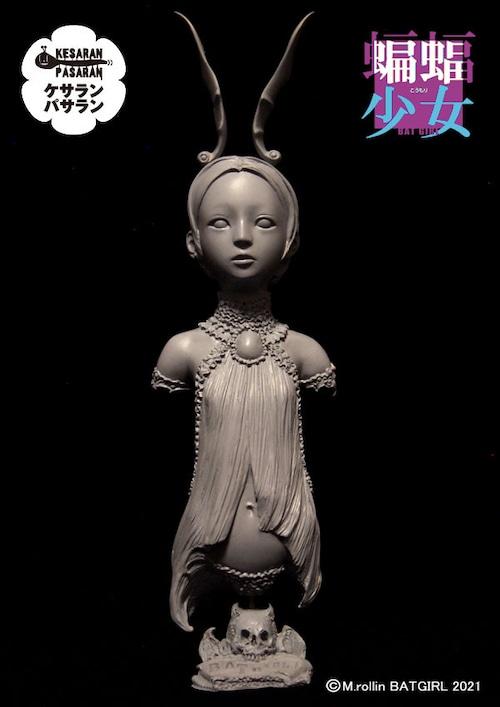 【未塗装・未組立】蝙蝠少女(こうもりしょうじょ)BAT GIRL ガレージキット