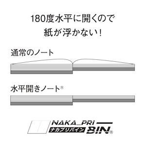 【水平開きノート】くまモン 春