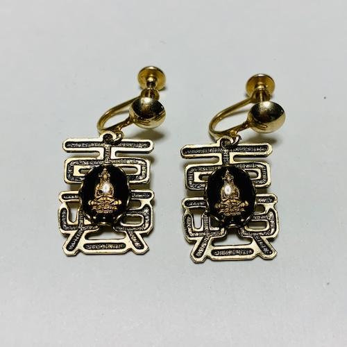 Vintage Intaglio Oriental Earrings
