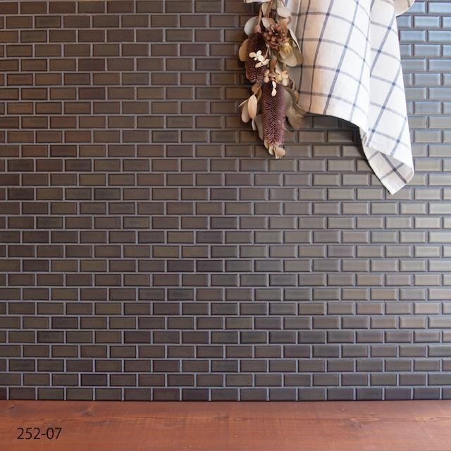 ビンテフーモ  25二丁/SWAN TILE ころころっとしたサイズ感が可愛い長方形のタイル