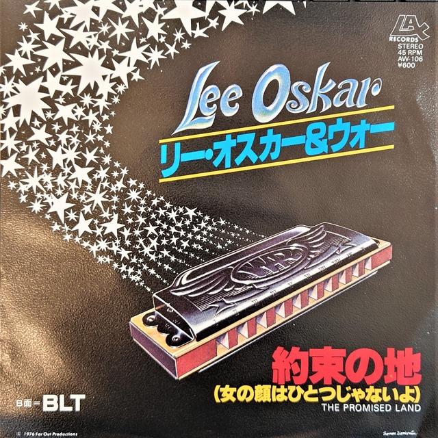 [中古7inch]  Lee Oskar – The Promised Land