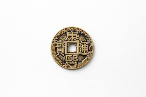 チャイニーズコイン 康熙通宝 (ハーフダラー)