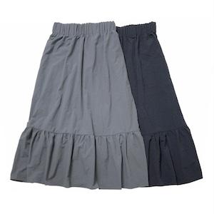 supermarket skirt