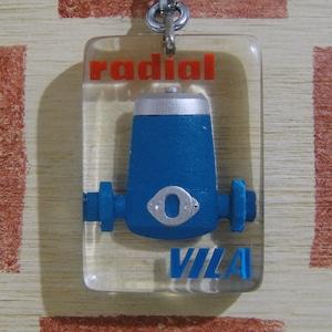 フランス VILA[ヴィラ]ラジアル ポンプ広告ブルボンキーホルダー