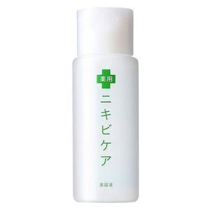 薬用ニキビケア 美容液 50ml