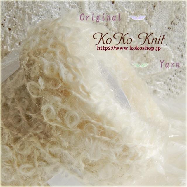 §koko's Selection§ ビッグループ1玉 64g 53m モヘア90%(アンゴラヤギ) ウール10%やわらか 編み物 ループ モヘア ウール