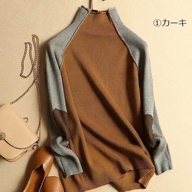 ルーズヘッジニットセーター 6色 【201041】 大きいサイズあり