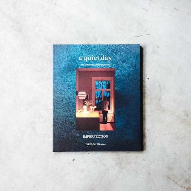 北欧ライフスタイルマガジン a quiet day ISSUE 2019 October