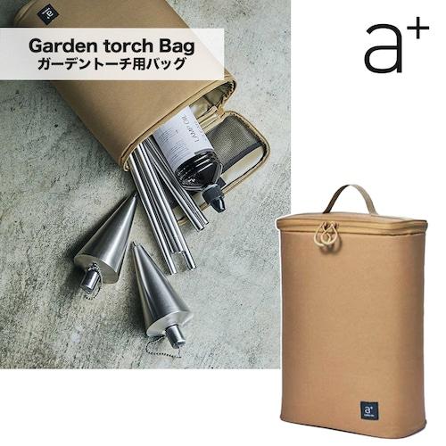 a+ エープラス ガーデントーチ用バッグ オイルトーチ専用キャリーバッグ オリジナル アウトドア 用品 キャンプ グッズ BBQ