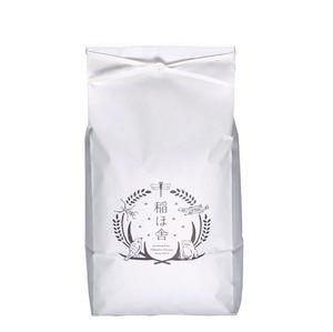 【定期便】 銀のとんぼ玄米 5Kg【コシヒカリ】減農薬・減化学肥料