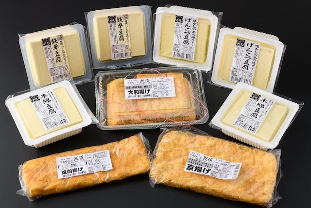 しっかり豆腐セット【クール便】
