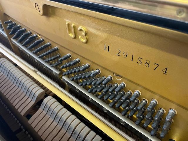 中古ピアノ ヤマハU3H(1979年製造)