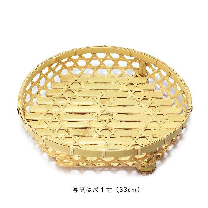 白竹盛込皿・三本足付 尺1寸 【68-033】