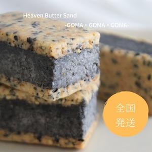 ■[全国発送] Heaven Butter Sand[GOMA・GOMA・GOMA]3個、箱入り