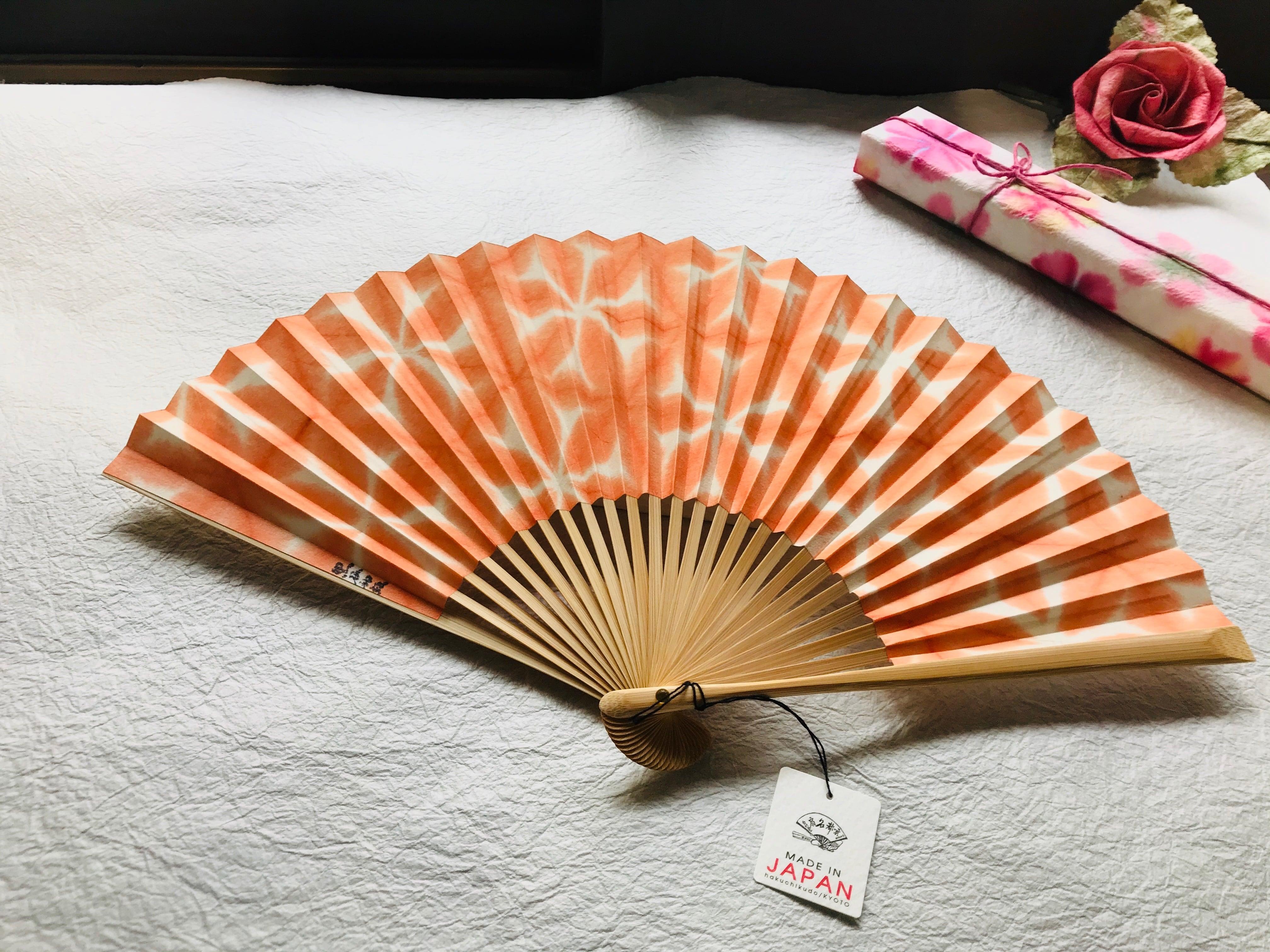 京都黒谷和紙 扇子 雪花絞り 女性用 (橙)