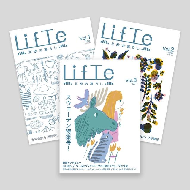 【期間限定セット割 10%OFF】雑誌  LifTe 北欧の暮らし Vol.01~vol.03 3冊セット