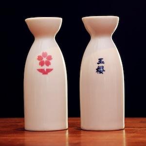 玉櫻 徳利(小)