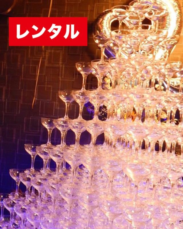 シャンパンタワー三角 8段(レンタルのみ)